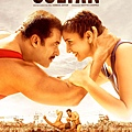 salman-khan-sultan-poster-budget-hit-or-flop-mt-wiki