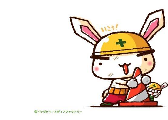 全力兔2.JPG