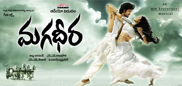 magadheera-movie-posters-designs-11.jpg