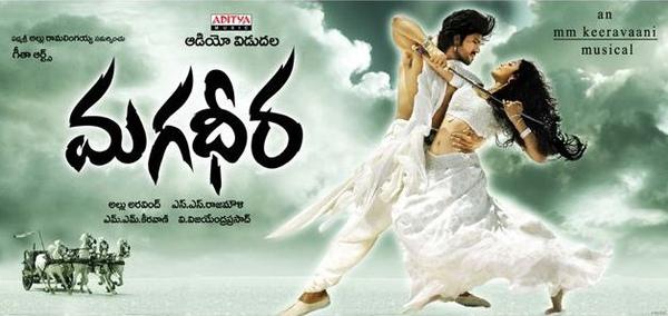 magadheera-movie-posters-designs-11.jpg