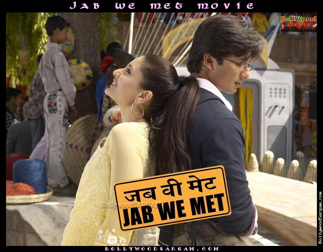 Jab_We_Met_Movie_BollywoodSargam_laughing_868026.jpg