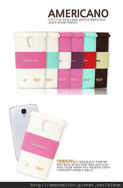 蘋果iPhone 4/4s 蘋果5咖啡杯矽膠套創意杯子支架手機殼保護套299
