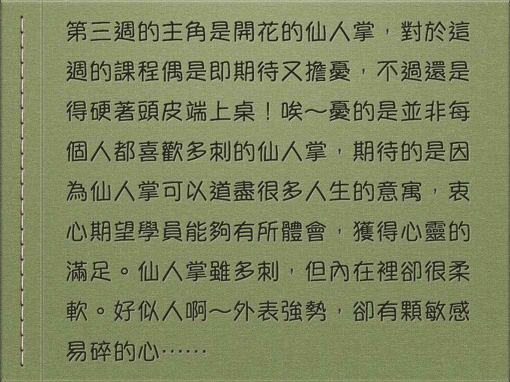 慈大春季3.002