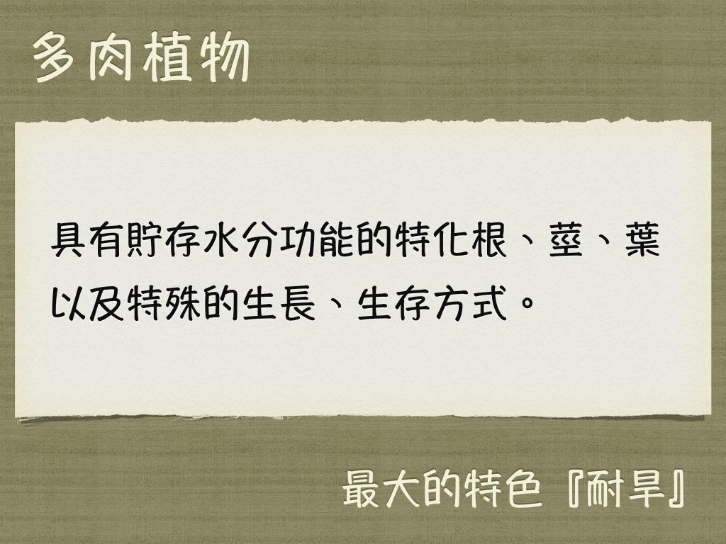 慈春6部落格圖.002.jpg