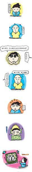 慧海.jpg