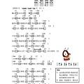 阿曼麗麗譜#27 情非得已-庾澄慶