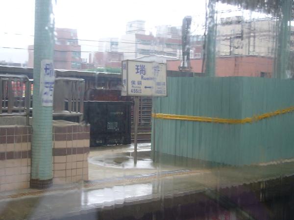 雨還是很大