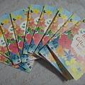 2010 花博護照