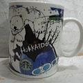 2011 北海道熊馬克杯