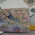 2011 櫻花卡