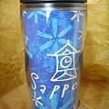 日本札幌杯 12oz