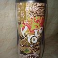 日本 京都杯 12oz