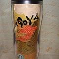 2010 名古屋杯 12oz