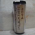 2011 韓國文字杯