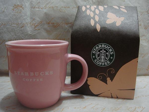 粉紅色ABBEY杯 6oz