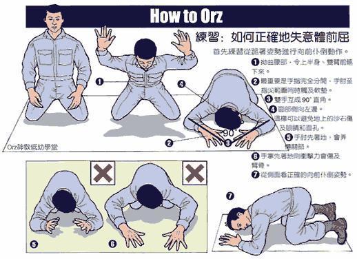 h2orz.jpg