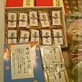 xmas-buy-05.jpg