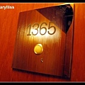 7-room-1365-43