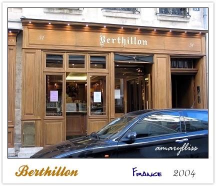berthillon_01