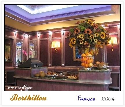 berthillon_02