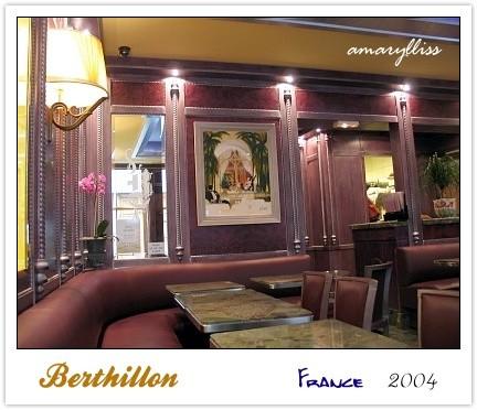 berthillon_03