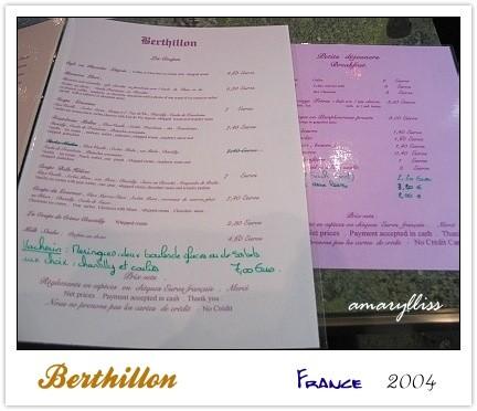 berthillon_05