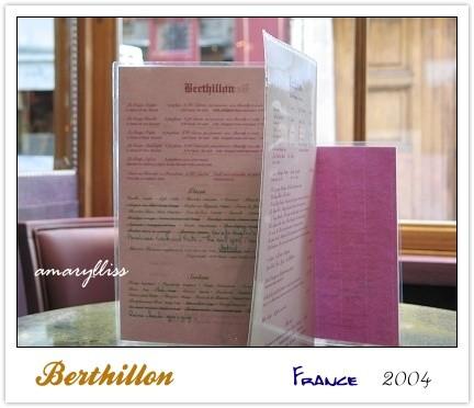 berthillon_06