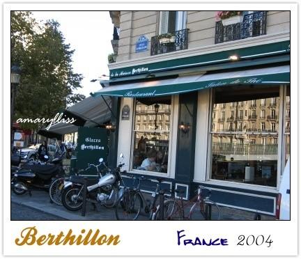 berthillon_16