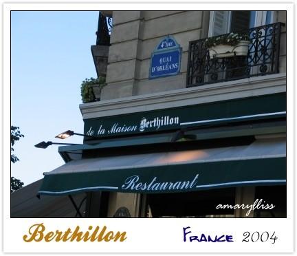 berthillon_17