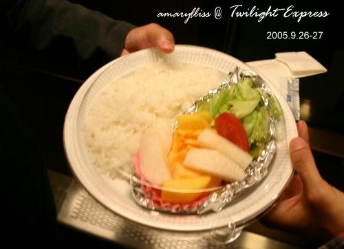 dinner-02.jpg