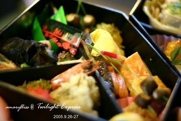 dinner-15.jpg