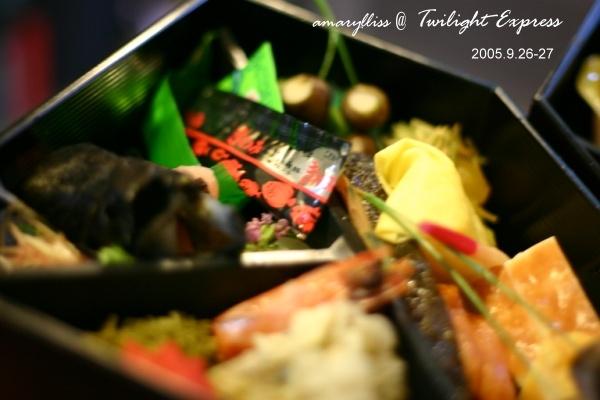 dinner-17.jpg