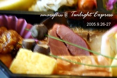 dinner-24.jpg