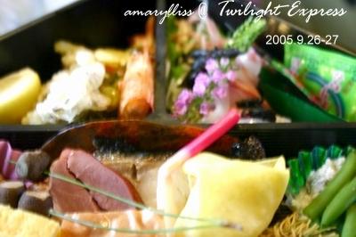 dinner-25.jpg
