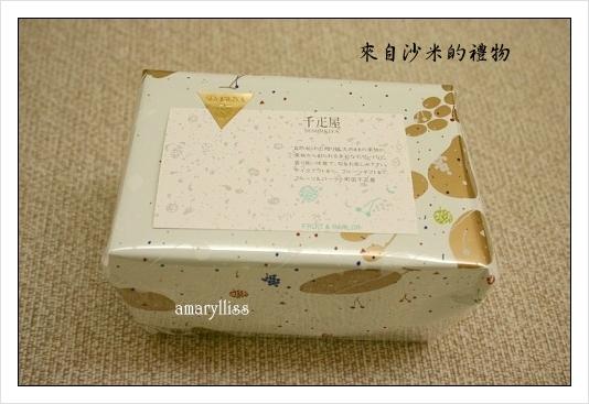 gift-02.jpg