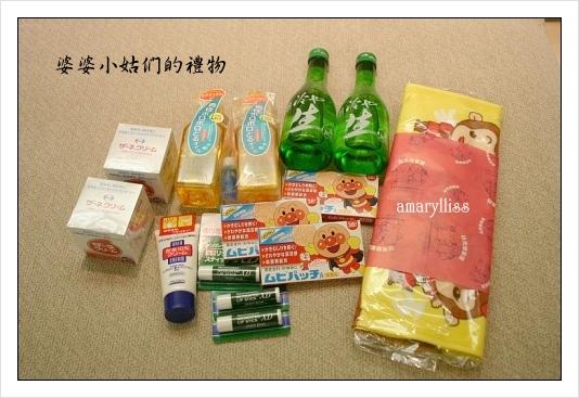 gift-05.jpg