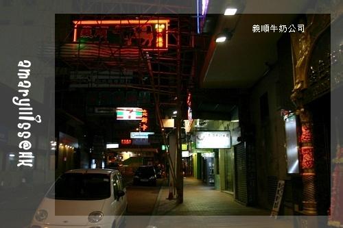 Nikko hotel 1005-bf