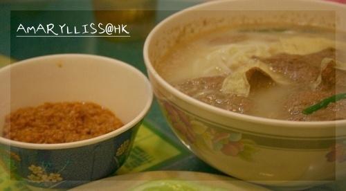 yn-noodles-11.jpg