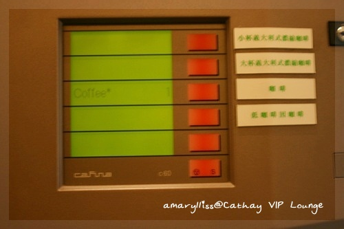 vip-tw-24.jpg