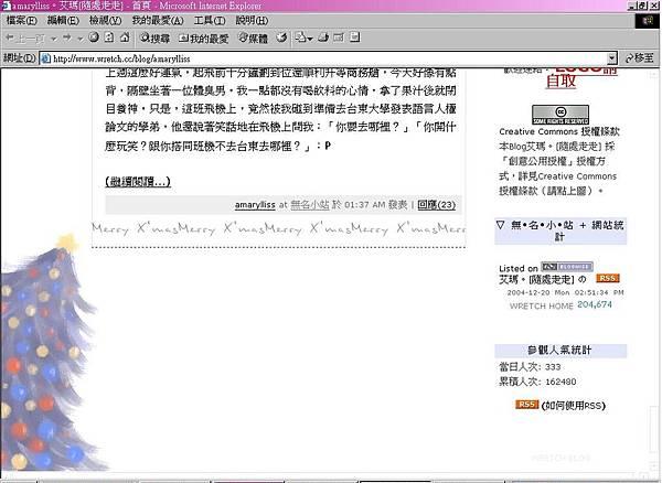 1220-333-2-chiung
