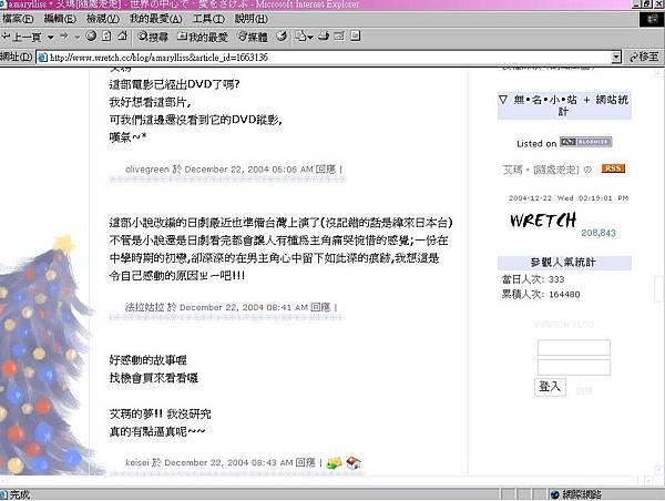 1222-333-1-chiung915