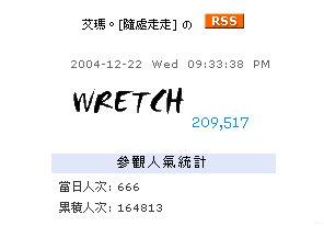 1222-666-2-tamacat