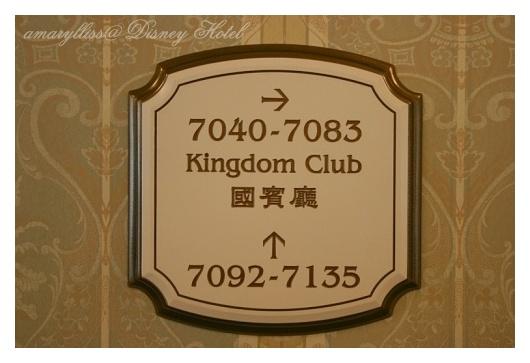 89-kingdom