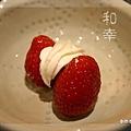 1221-dinner-2.jpg