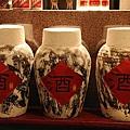 杭州凱悅飯店餐廳02.jpg