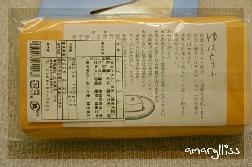 xmas-buy-09.jpg