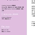 1217-333-09-panhang-no