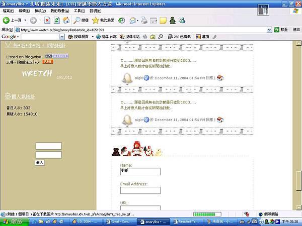 1211-333-chiung915
