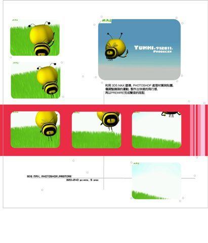 3d-animation_01