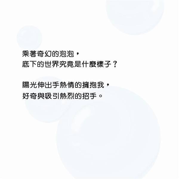 01word拷貝